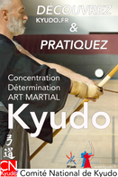 KYUDO-©CNKYUDO-CampagneComm2020-1.png