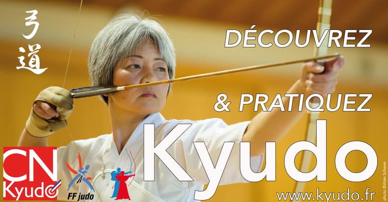 KYUDO-©CNKYUDO-CampagneComm2020-3.png