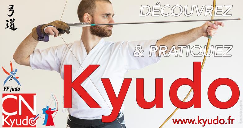 KYUDO-©CNKYUDO-CampagneComm2020-4.png