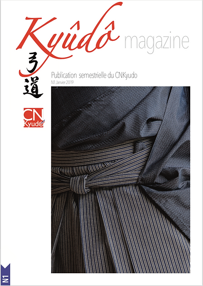 Kyudo Magazine couverture N1.png