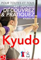 KYUDO-©CNKYUDO-CampagneComm2020-5.png