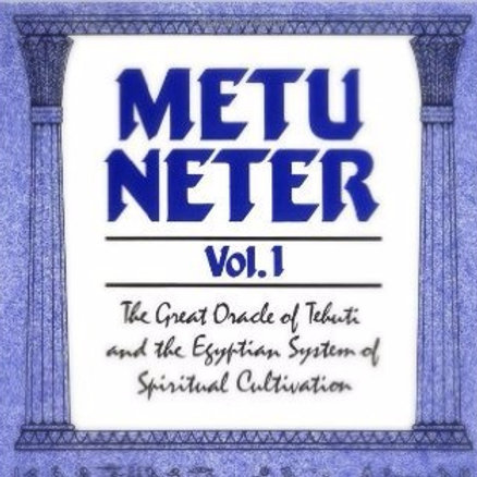 Metu Neter, Vol. 1