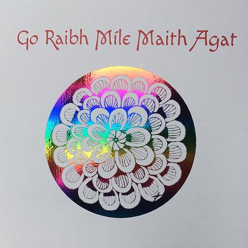 Go Raibh Míle Maith Agat - Dahlia