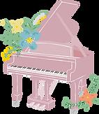 たんのピアノ教室