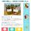 Thumbnail: 北三陸工房『久慈さんちのピクルス』(うるいとタラの芽ピクルス12本セット+おまけ付き!)送料込み!