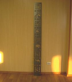 Лазерная резка металла накладка на двери.