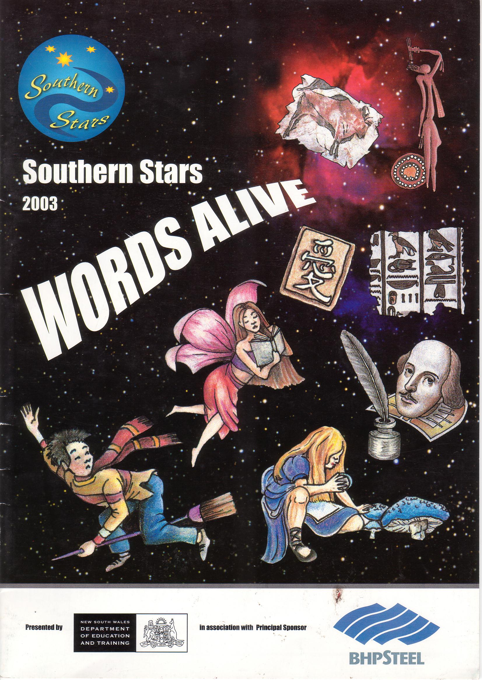 2003 Words Alive poster