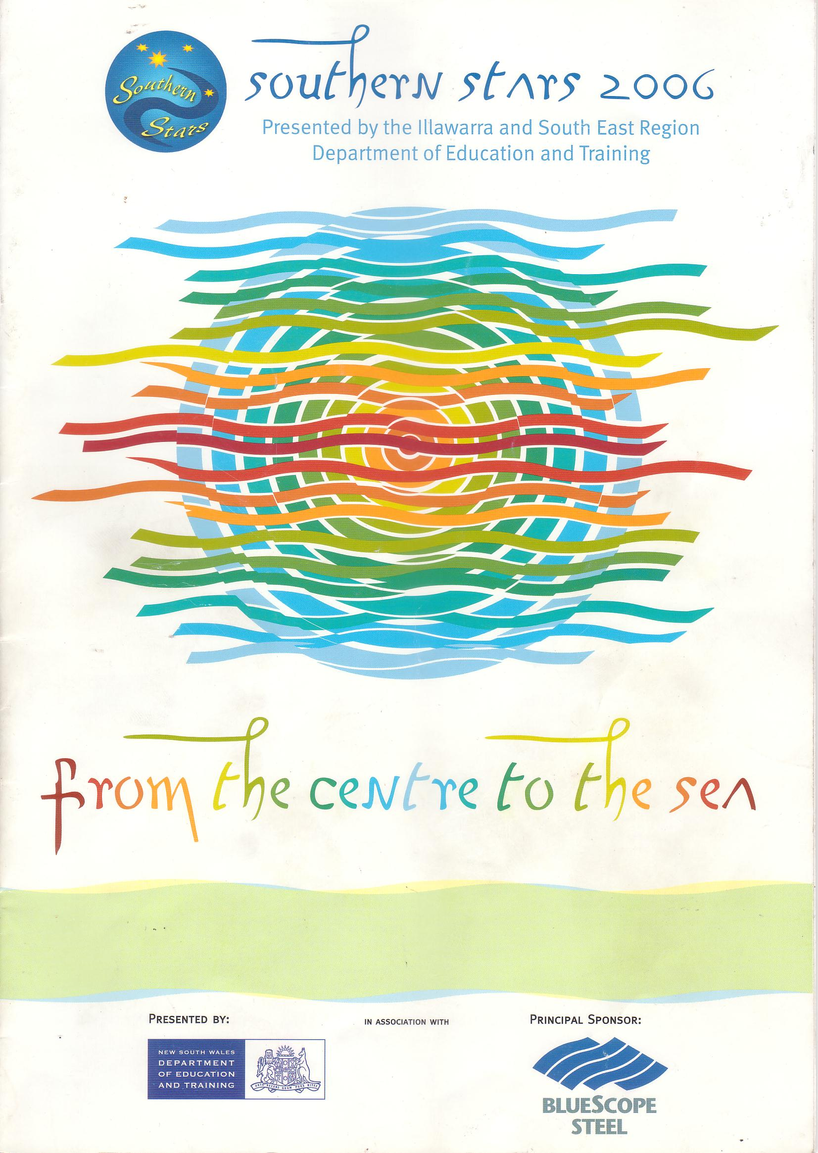 2006 From the Centre to the Sea poster