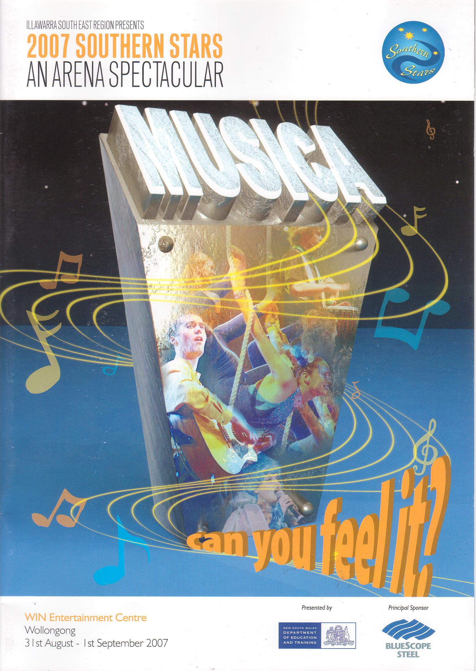 2007 Musica poster