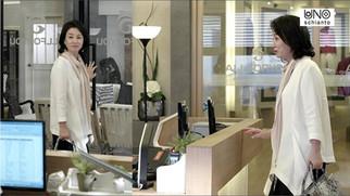 KBS 주말드라마 부탁해요,엄마 8회 김미숙 핸드백 ~ 우노치안또 리즈백
