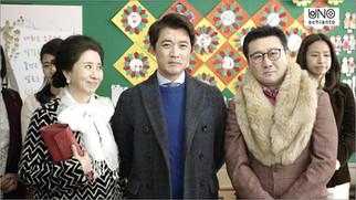 KBS 주말드라마 아이가다섯 1회 송옥숙 핸드백 ~ 우노치안또 파이톤클러치