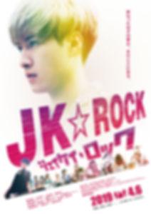 JKrock_Had_0108 (1).jpg