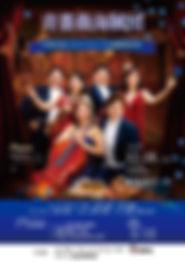 青薔薇_20191218_オモテ.jpg