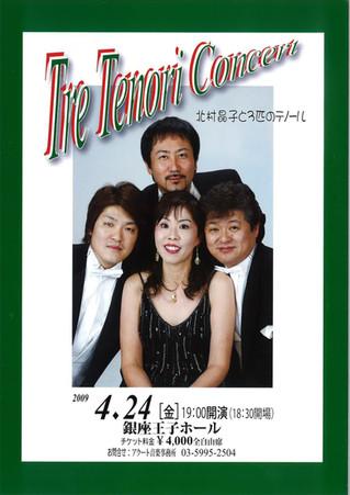 2009.04.24