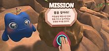 13 미션1.png