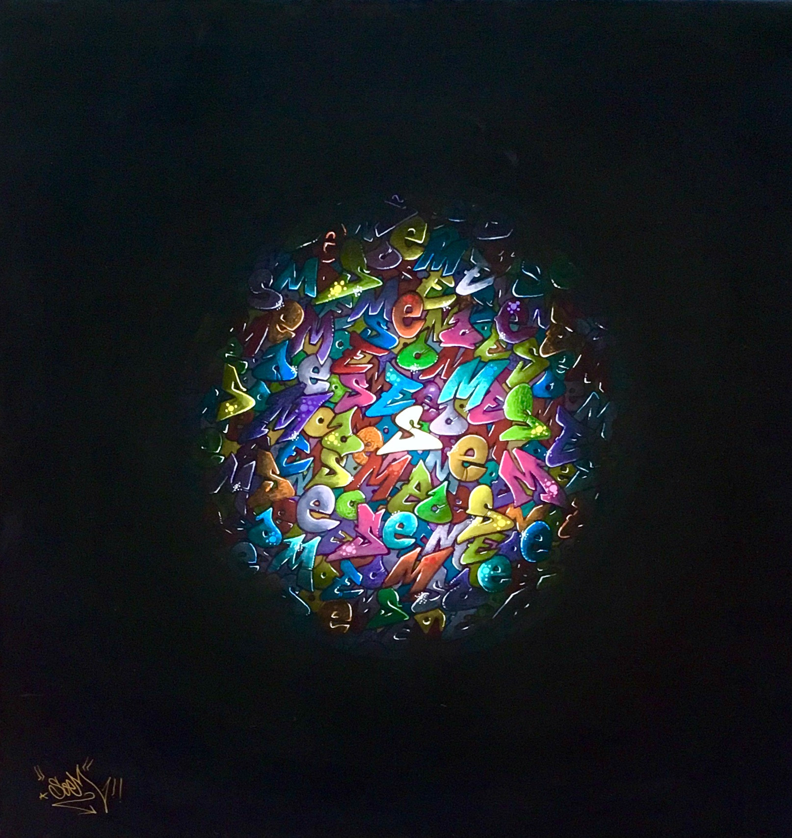 sphere ( sold )