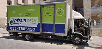 משאית הובלה אליה הובלות.jpeg