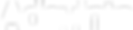 AAFF_RGB_ADEVINTA white.png