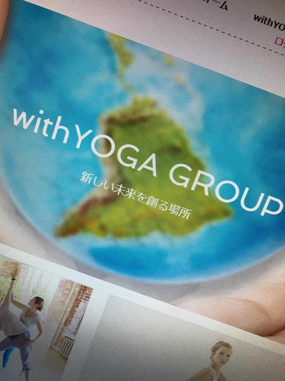 withYOGAGROUP