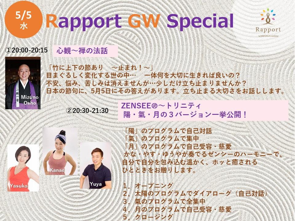 GW3.jpg