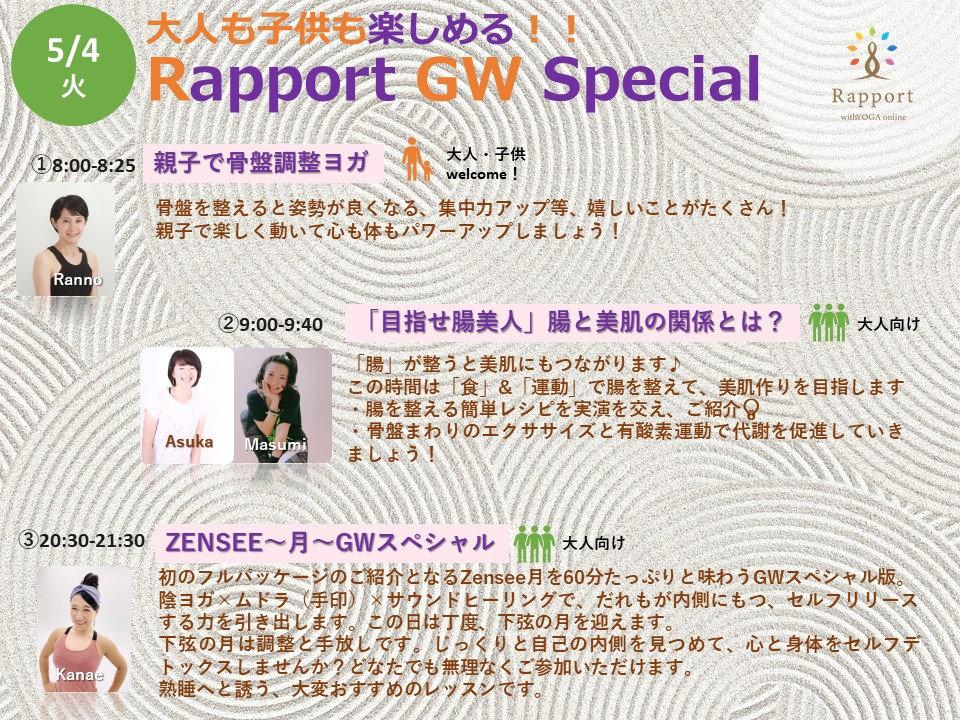 GW2.jpg