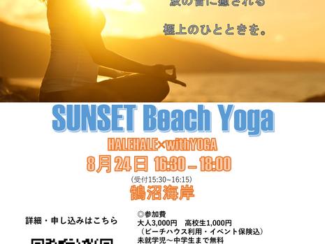 SUNSET beach Yoga  at kugenuma beach2019