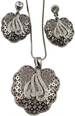 Allah Pendant with Matching Earing