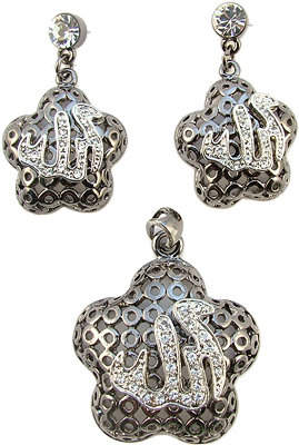 Allah Pendant with Matching Earing (B/S) Star