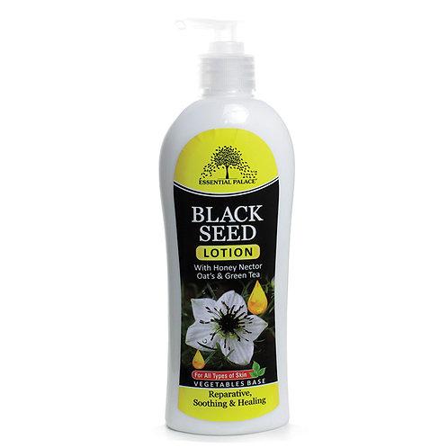 Black Seed Lotion - 13½ oz.