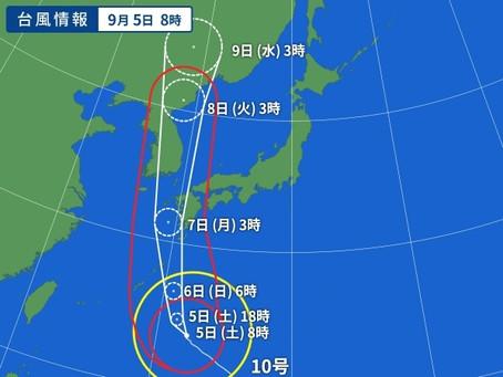 台風10号にお気を付けください