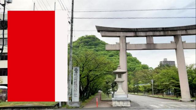 護国神社へ