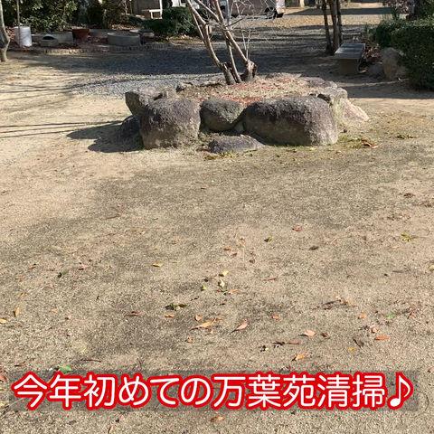 今年最初の地域清掃( ^ω^ )
