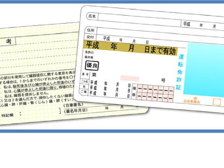 中古羽毛布団買取事業について(その7)