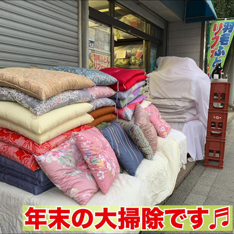 年末の大掃除( ^ω^ )