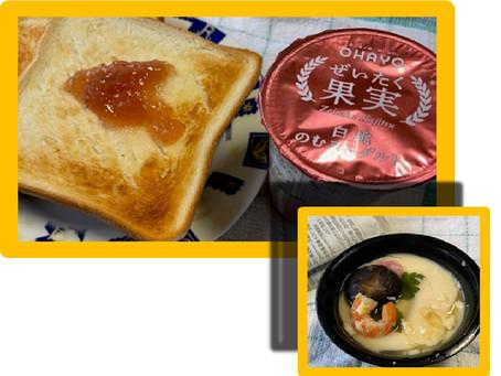 朝食、食べてますか(?_?)