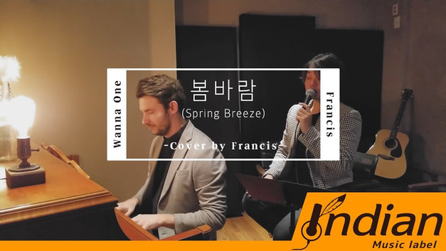 Spring breeze (cover)