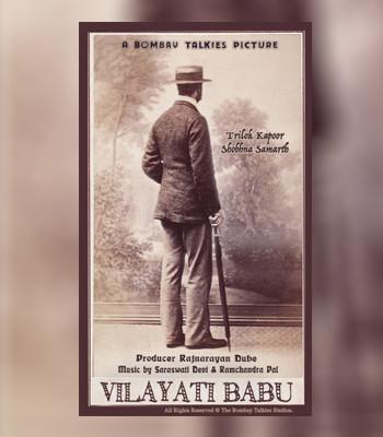 Vilayati-Babu.jpg