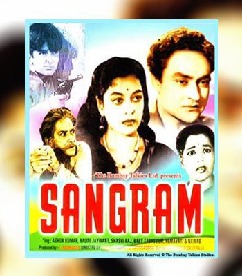 Sangram.jpg