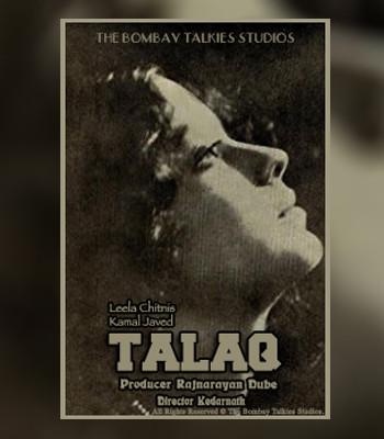 Talaq.jpg