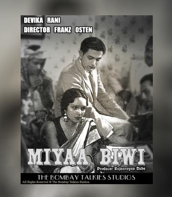 Miyaa-Biwi.jpg