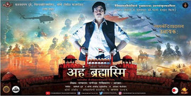 TRAILER LAUNCH OF FIRST MAINSTREAM FILM IN SANSKRIT LANGUAGE AT CONSTITUTION CLUB OF INDIA