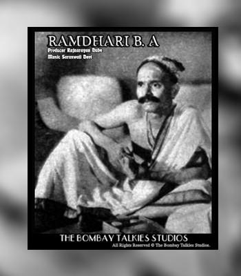 Ramdhari-BA.jpg