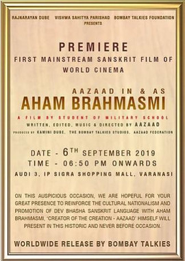 AAZAAD'S AHAM BRAHMASMI WILL BE PREMIERED AT VARANASI