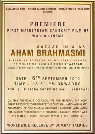AAZAAD'S AHAM BRAHMASMI WILL BE PREMIERED AT VARANASI