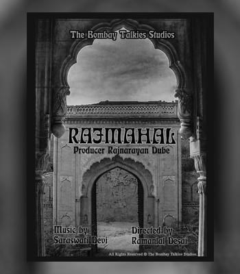 Rajmahal.jpg