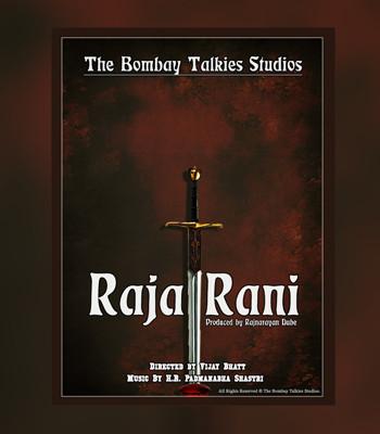 Raja-Rani.jpg