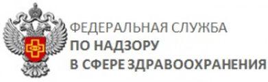 roszdrav-300x92.jpg