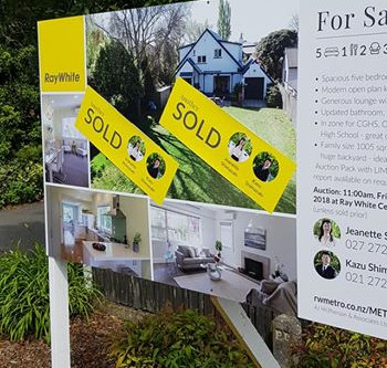 家の売却する場合に先ず考えなくてはならない事は?