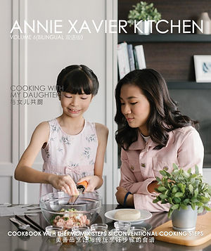 Annie Xavier Kitchen Volume 6 Cover - Front.jfif