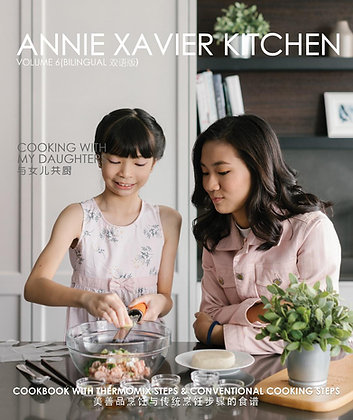 Annie Xavier Kitchen Volume 6